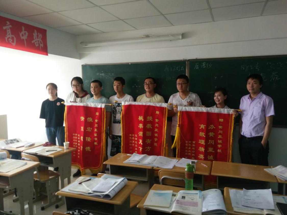 新疆提分最快的中高考培训学校:新疆黄冈至诚学校